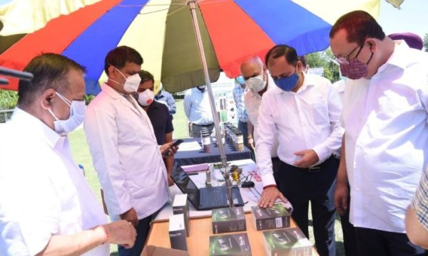 Dignitaries at ePlant Clinic launch