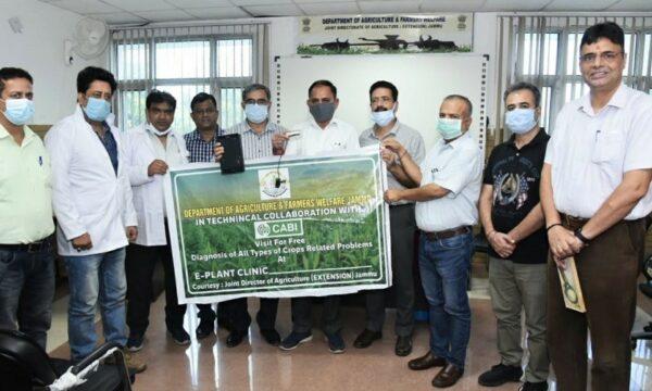 Plant doctor orientation day, Jammu